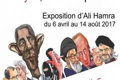 2017 Ali Hamra